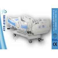 Wholesale CPR Function ICU Hospital Beds Equiped Abs Side Rails Buildin Controller from china suppliers