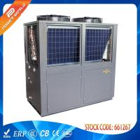 Wholesale 30kw Heating And Cooling Heat Pumps With Dual System Controller from china suppliers
