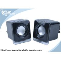 Buy cheap Fashion appearance 20KHZ hifi multimedia USB Mini Speakers amplifier from wholesalers
