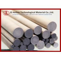 Quality CO 6% Tungsten Carbide Rod 330 mm with Hardness 94.5 HRA, Good Endurable for sale