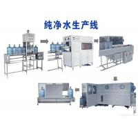 Wholesale Complete Pure Water Production Line With Drinking Water Filling Bottling Machine from china suppliers