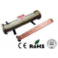 Wholesale Professional Horizontal Shell And Tube Condenser R407C Refrigerant Energy Saving from china suppliers