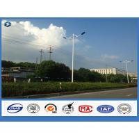 Wholesale 20 W - 400 W Lamp Power Street Lighting Pole 355 mpa Min Yield Strength from china suppliers