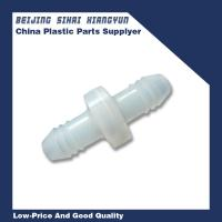 "Buy cheap 3/8"" plastic Ozone resistant check valve DCV1606DVN                 from wholesalers"