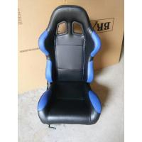 Wholesale PVC Leather Black+Color Embellishment Car Sport Racing Seat With Single Recliner and Single Slider from china suppliers