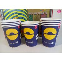 Wholesale Flexo Overprint 4 Colors 9oz Paper Hot Drink Cup with OEM Design Artwork from china suppliers