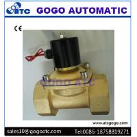"Wholesale 2 Way Brass Water Solenoid Valve Normally Closed Type G3"" Port Size from china suppliers"