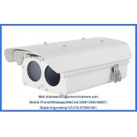 Quality Binocular Fever Epidemic Screening Detection SONY CMOS WDR Thermal Camera System for sale