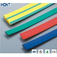 Wholesale Heat-shrinkable tubings from china suppliers