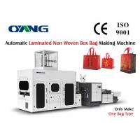 Wholesale High Output Non Woven Box Bag Making Machine Computerized 70-130 G.S.M from china suppliers