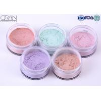 Wholesale high quality glitter loose power Mineral Loose Powder Waterproof Fine Foundation Powder from china suppliers