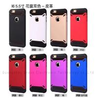 Quality PU leather cases for iphone,for iphone 6 plus,two-in-one matte PU printing+TPU,anti-shock,factory for sale