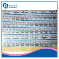 Wholesale Self Adhesive Serial Number Barcode Labels / Waterproof Cosmetic Barcode Stickers from china suppliers