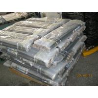Wholesale Mulching film, pe film, horticultural mulch film, garden perforated ground film from china suppliers