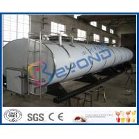 Wholesale Milk Storage Stainless Steel Dairy Tanks With -20℃ ~ +40℃ Temperature Range from china suppliers