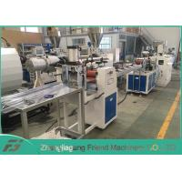 Wholesale Siemens Motor Brand Plastic Profile Production Line Corrosion Resistance from china suppliers