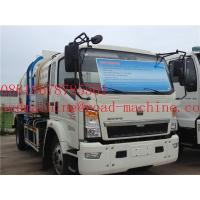 Wholesale EuroIII   4CBM/4m³/4m3 Sweeper Garbage Compactor Truck Energy-Saving   95Km/h from china suppliers