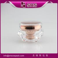 Wholesale J060C diamond shape acrylic shiny jar luxury cosmetic container from china suppliers