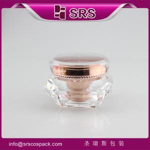 Buy cheap J060C diamond shape acrylic shiny jar luxury cosmetic container from wholesalers