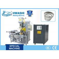 Wholesale Glass Lid Stainless Steel Belt Welding Machine from china suppliers