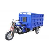 Buy cheap High Performance Garbage Tricycle  with 14L Fuel tank capacity from wholesalers