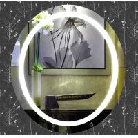 Buy cheap wall mirror,LED wall mirror with anti-fog,modern round backlit mirror from wholesalers