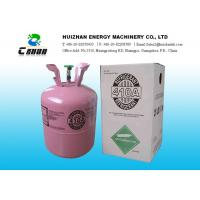 Wholesale UN 3163 Mixture HFC Refrigerants High Purity Eco-Friendly R410A Refrigerant For Air Conditioning Applications from china suppliers