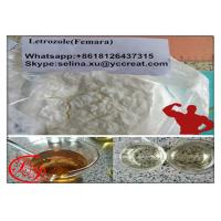 Wholesale CAS 112809-51-5 Anti Estrogen Drugs Letrozole Femara for Breast Cancer from china suppliers