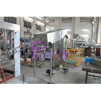 Wholesale Empty Aluminum Can Filling Line - Beverage Aluminum Can Rinser SUS304 With CE from china suppliers