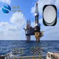 Buy cheap 65% 75% 85% 95% Poly Anionic Cellulose PAC-LV PAC-HV for oil drilling from wholesalers