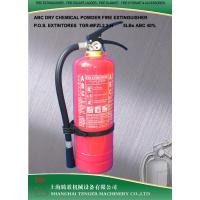 Buy cheap 2.3KG/5LBS POWDER FIRE EXTINGUISHER ABC POWDER/BC POWDER / DRY CHEMICAL POWDER / STEEL CYLINDER from wholesalers