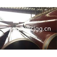 Wholesale Outer / Internal Epoxy Coating Anti Corrosion Steel Pipe DIN 30670 / DIN 30678 from china suppliers