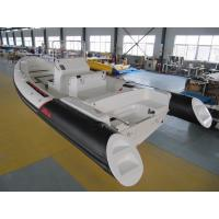 Wholesale Rigid Hull rib inflatable boat , 225HP hard bottom inflatable boat 680cm length from china suppliers