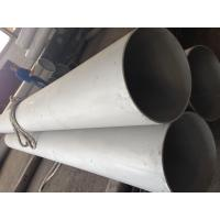 Wholesale Cold Rolled 316L 317L ASTM Welded Austenitic Seamless Stainless Steel Tube from china suppliers