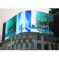 Wholesale Exhibition Waterproof P5 1R1G1B Outdoor Full Color LED Display billboard SMD3528 from china suppliers