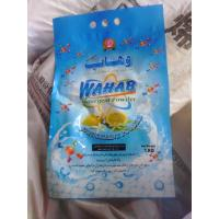 Quality Ariel detergent powder for sale