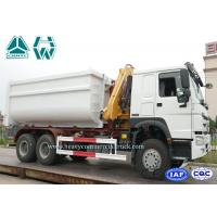 Quality Small Dustbin Movable Hook Arm Garbage Collection Vehicles Sinotruk Howo 4 X 2 3Cbm for sale
