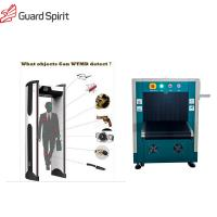 Wholesale Intelligent IP65 Waterproof Walkthrough Metal Detector With Backup Battery from china suppliers