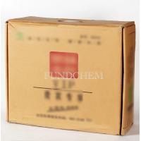 Wholesale Eco-Friendly Household Tissue Paper For Business Gifts / Staff Welfare from china suppliers