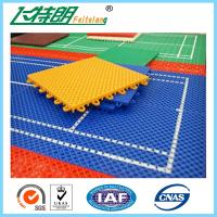 Wholesale Outdoor Marble Interlocking Rubber Mats Flooring Playground Matting 2500N from china suppliers