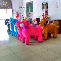 Wholesale Hansel plush electric horse toy coin operated gaming machines bull riding toys for kids giant animals kids riding from china suppliers