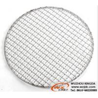 Buy cheap Round barbecue wire grill from wholesalers