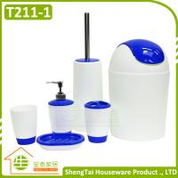 Quality Low Price High Quality Accessory New Design Mix Color Accessories Bathroom Set for sale