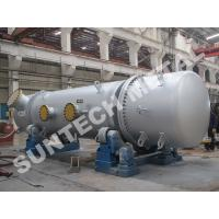 Wholesale Stainless Steel 316L Double Tube Sheet Heat Exchanger 25 Tons Weight from china suppliers