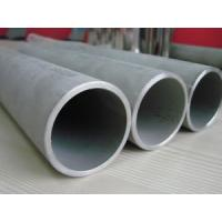 Wholesale ASTM A312 TP304 Austenitic 316l Stainless Steel Tube Seamless Mechanical Tubing from china suppliers