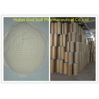 Wholesale HCL 14252-80-3 Local Anesthetic Powder , Bupivacaine Hydrochloride Topical Anesthetic Drugs from china suppliers