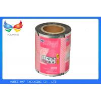 Wholesale Flexo Printed Plastic Sheet Roll Laminated Food Packaging For Fresh from china suppliers