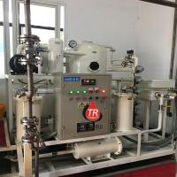 Wholesale Double-Stage Vacuum Cable Oil Purification Plant/ Insulation Oil Dehydration Recycling Equipment from china suppliers