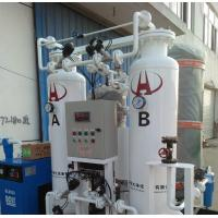 Wholesale PSA Oxygen Generator Oxygen Planys with Pressure 0.1-0.7MPa and  5-200Nm3/H from china suppliers