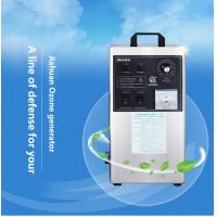 Buy cheap 2g wall mounted cold corona discharge air purifer ozone generator from wholesalers